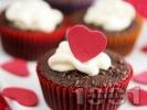 Рецепта Шоколадови мъфини за Свети Валентин